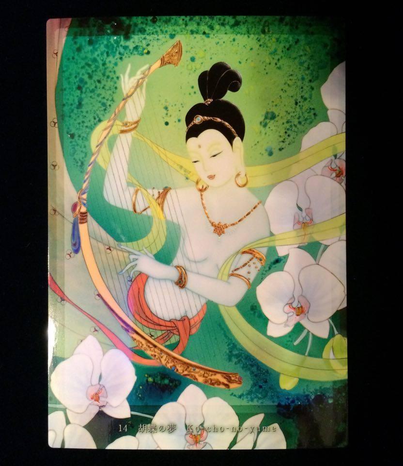 占いサロン観音庵 福島店の霊視タロット 菩提の観音力カード
