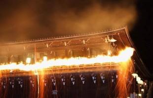 大阪京橋、福島の占い【占いサロン観音庵】のブログ画像 大社