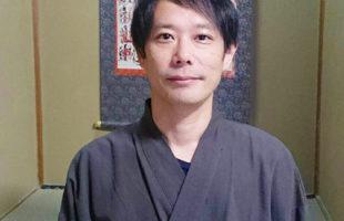 占いサロン観音庵「源 龍徳」