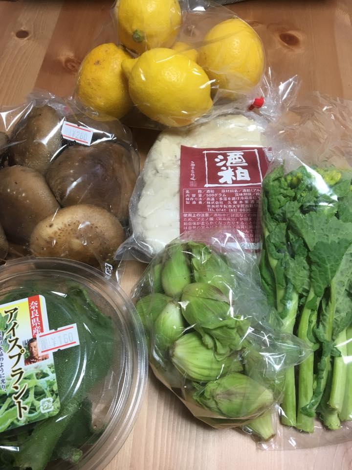 地野菜を販売するマルシェ